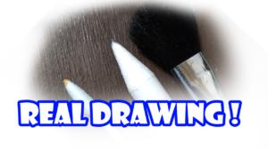 鉛筆画のリアル絵でぼかす道具について