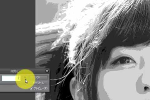 リアルな絵の描き方-階調化の原画作成14-7段階