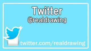 リアル絵のリアルドローイング-Twitterリンク