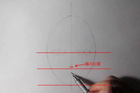 リアル絵の顔のアタリの描き方画像4