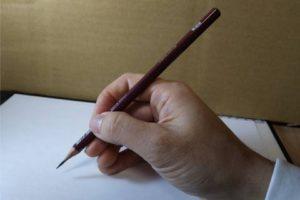 鉛筆画のリアルな絵の描き方-鉛筆の持ち方5