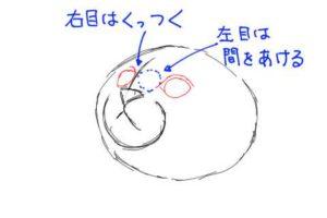 簡単イラストの描き方-子猫の書き方5