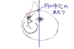 簡単イラストの描き方-子猫の書き方9