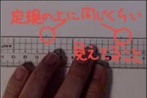 絵の書き方-定規の線の引き方1