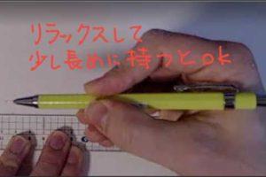 絵の書き方-定規の線の引き方3