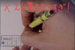 絵の書き方-定規の線の引き方6
