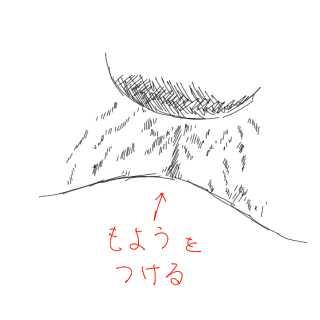リアルな絵の描き方-柴犬の鼻の下書き方1