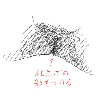 リアルな絵の描き方-柴犬の鼻の下書き方4
