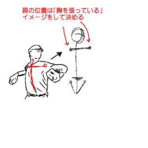 リアルな絵の描き方-ピッチングの絵の描き方2