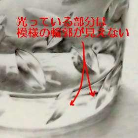 リアル絵の描き方-ウィスキーグラスの書き方24-2