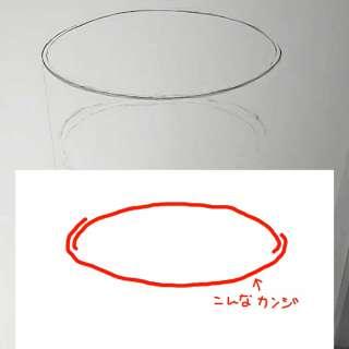 リアル絵の描き方-ウィスキーグラスの書き方6