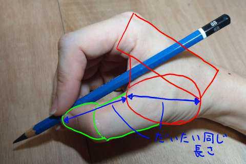 初心者でも簡単な絵の描き方-描き方参考画像6