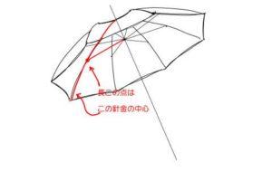 初心者でも簡単な傘の絵の描き方18